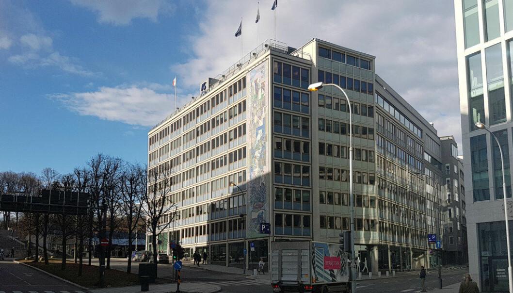 Kommunenes arbeidsgiverorganisasjon KS har hatt forhandlingsansansvaret for lærerne siden 2004. På bildet: hovedkontoret i Kommunenes Hus i Oslo. Arkivfoto: Harald F. Wollebæk