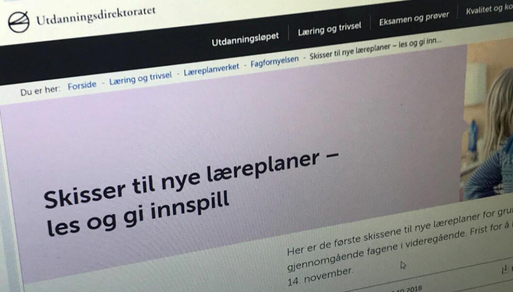 Torsdag presenterte Utdanningsdirektoratet (Udir) skissene til nye læreplaner i forbindelse med fagfornyelsen. Foto: Paal Svendsen
