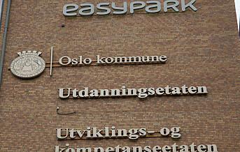 Åpner tilsyn mot Utdanningsetaten i Oslo