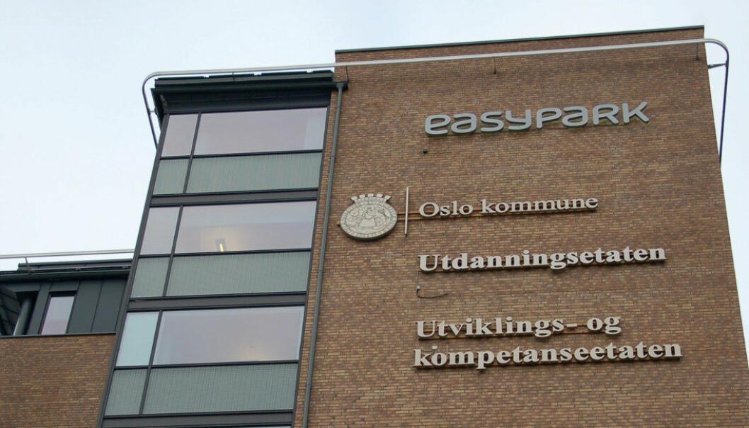 Arbeidsmiljøet i Utdanningsetaten i Oslo skal granskes på bakgrunn av varsler om at direktøren har en «trakasserende lederstil». Arkivfoto: Ylva Törngren