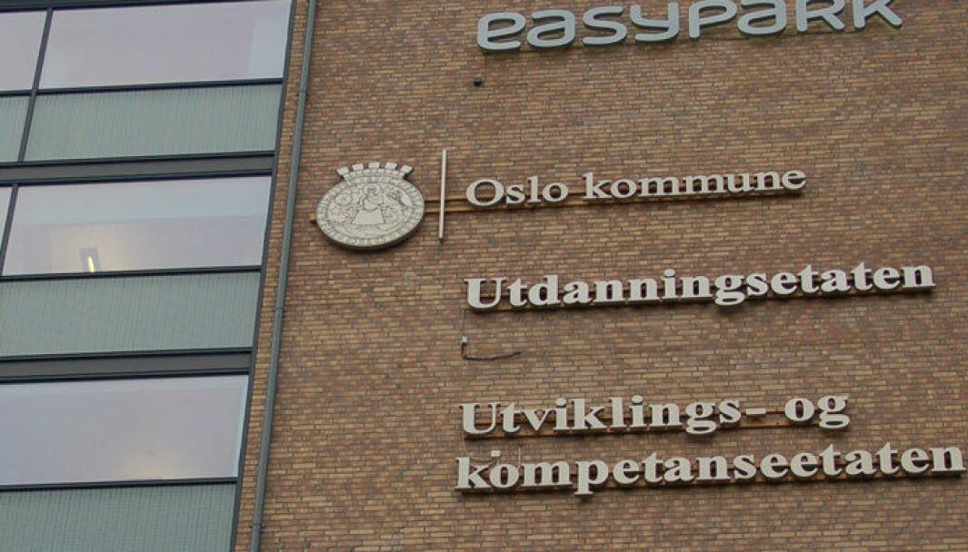 Utdanningsetaten i Oslo
