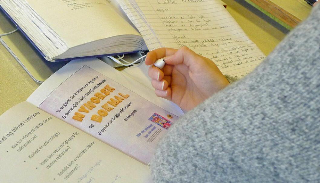 Forskere har funnet ut at det ikke har noen betydning på sluttkarakteren om elever har fått færre karakterer i norsk underveis i skoleløpet. Arkivfoto: Utdanning