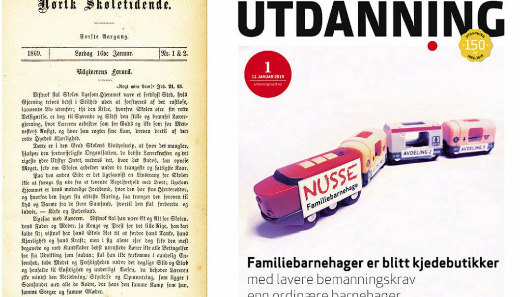I dag, 16. januar, er det nøyaktig 150 år siden den første utgaven av Norsk Skoletidende kom ut. Til høyre er den siste utgaven av Utdanning, som kom 11. januar i år. Foto: Utdanning