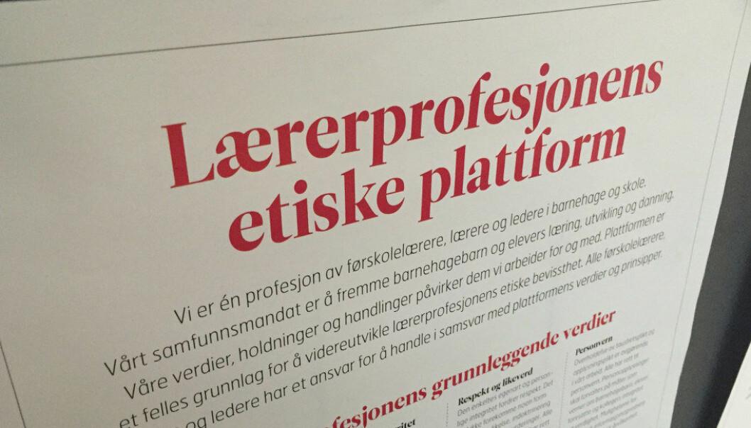 – Alle landsdeler bør være representert i Profesjonsetisk råd, og det er også ønskelig med medlemmer med flerkulturell bakgrunn, skriver Roar Ulvestad fra Utdanningsforbundet Bergen. Foto: Utdanning