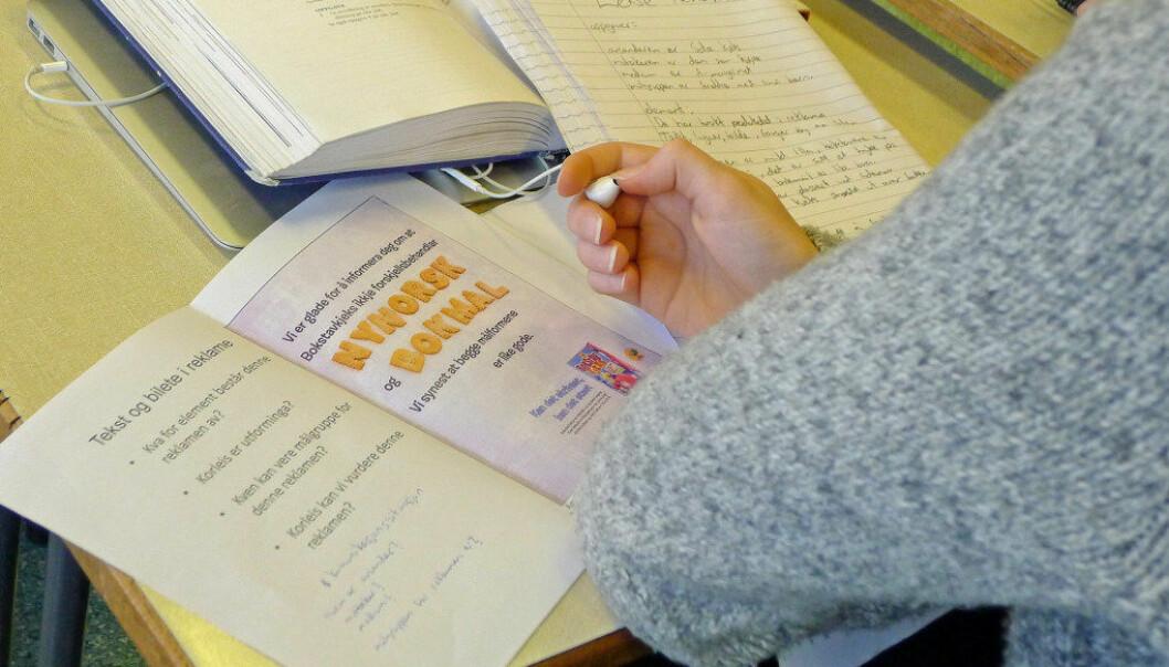 Norsklærere sier i en undersøkelse at undervisnignen blir bedre av å gi færre karakterer. Arkivfoto: Utdanning