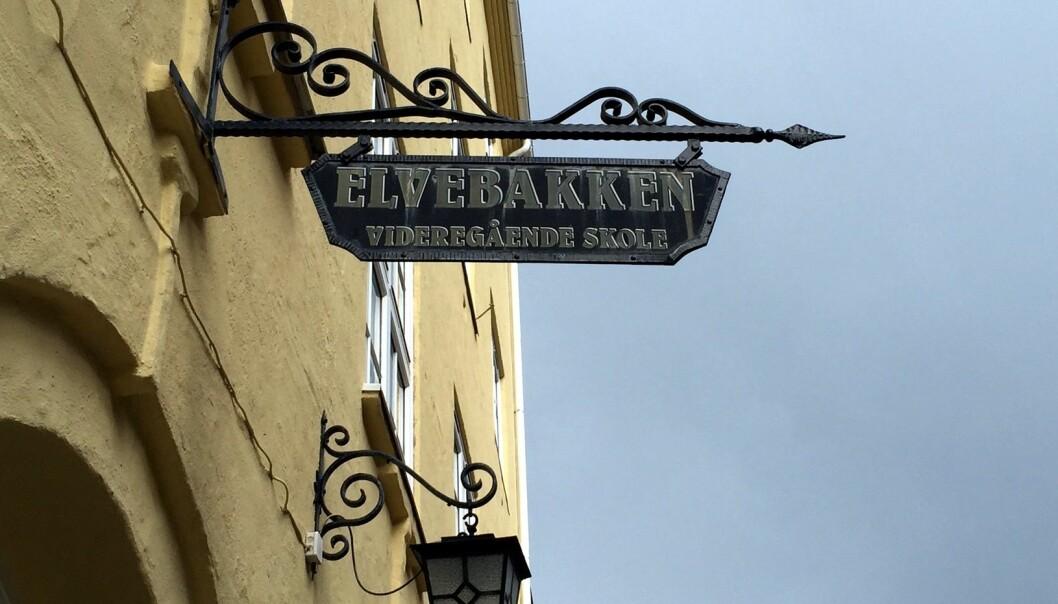 Elvebakken videregående skole ligger i Oslo sentrum, like ved Akerselva. Skolen har de siste årene vært den mest populære i hovedstaden. Foto: Sonja Holterman