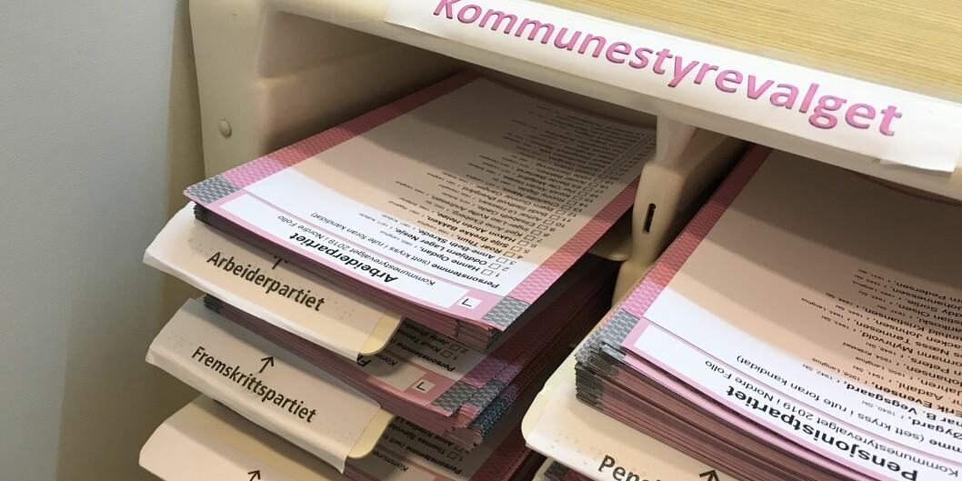 Arbeiderpartiet kaprer sannsynligvis ordførervervet fra Fremskrittspartiet i Ullensaker kommune. Foto: Paal Svendsen.