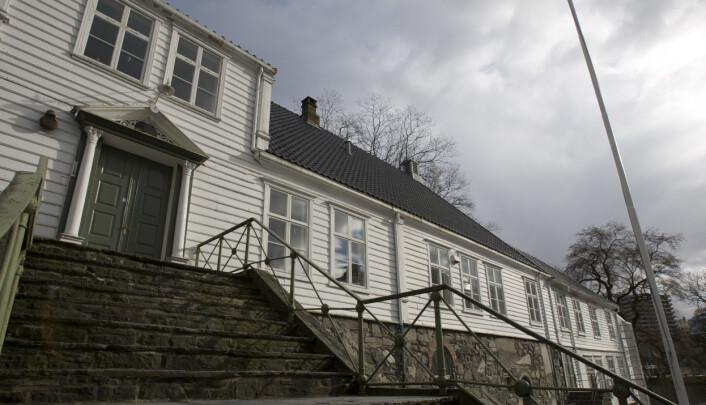 Det nye styre i Rogaland fylkeskommune er samde om at dei ikkje vil ha kommersielle skolar. Kongsgård skole i Stavanger frå 1200-talet er offentleg. Foto: Alf Ove Hansen