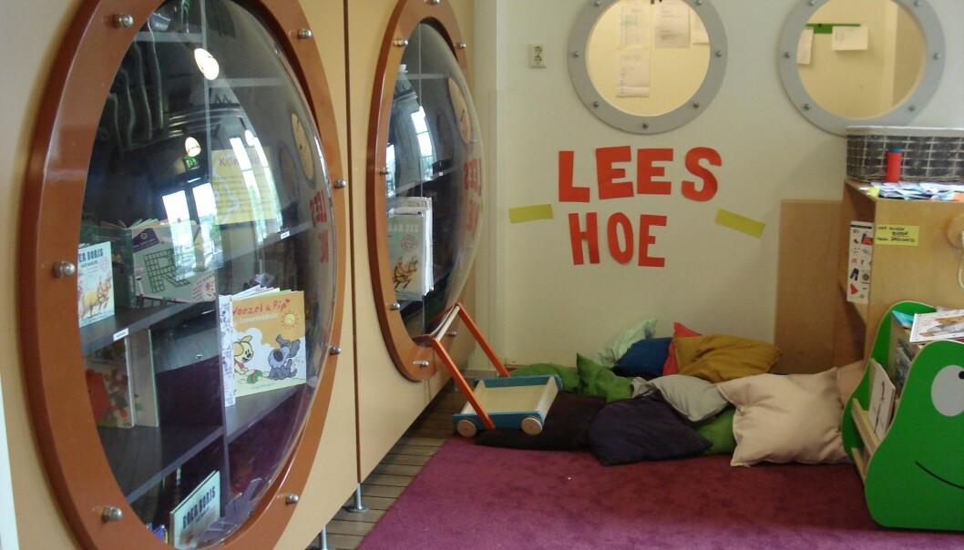 Alle rom i barnehagen, som stellerommet og lekerommet, har vinduer, slik at en ansatt kan se om det er andre voksne til stede i rommet.