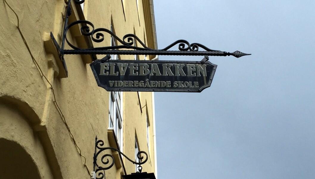 Elvebakken er ein av dei mest populære vidaregåande skulane i Oslo.