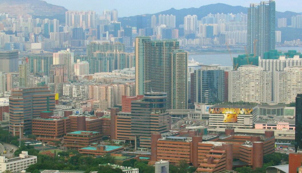 Deler av Hongkong, med det polytekniske universitetet i forgrunnen.