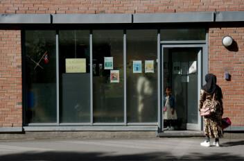 Lakkegården barnehage holder til i første etasje i dette bygget.