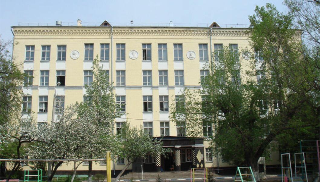 Skoleelevene i Moskva får en ekstra lang høstferie som et tiltak for å begrense smitte av covid-19.