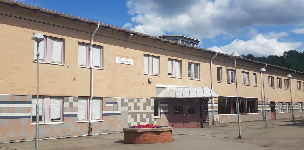 Lövgärdesskolan i Göteborg. Foto: Stefan Bohlin