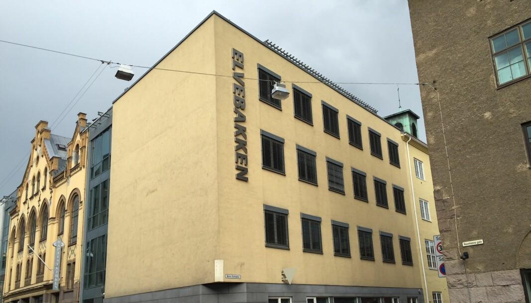 Ungdomsskolene og de videregående Oslo skal fortsatt drives på det strengeste smittevernsnivået. På bildet: Elvebakken videregående skole i Oslo sentrum.