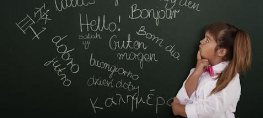 Tospråklige barn henger etter i norsk