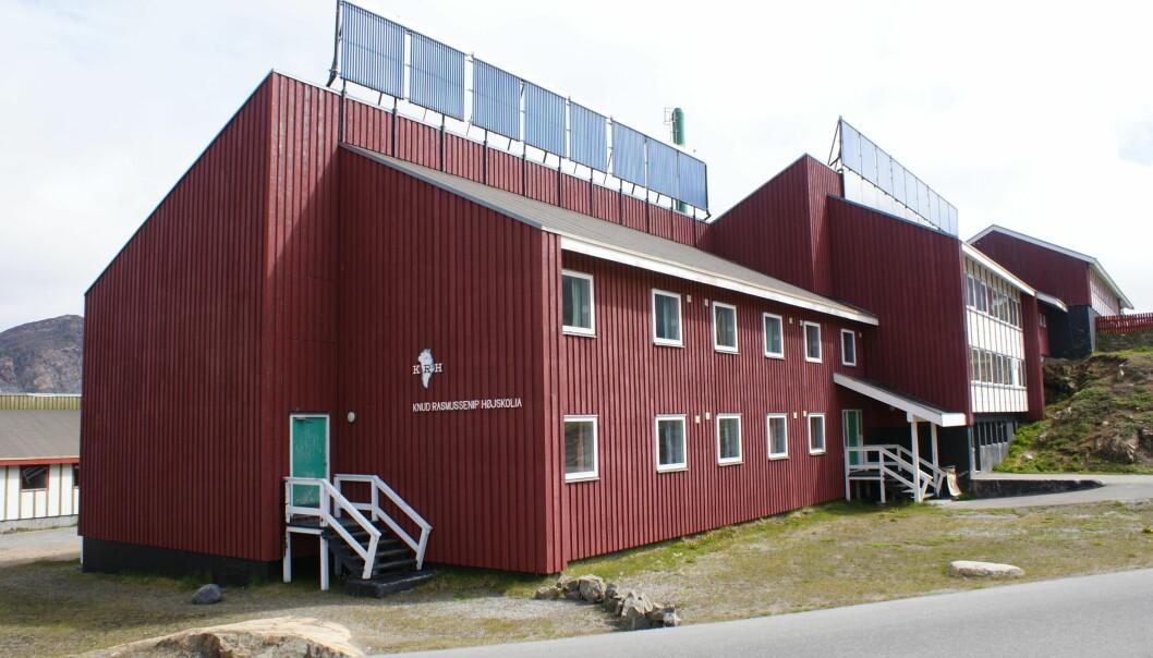 Knud Rasmussen høyskole (Knud Rasmussenip Højskolia) i Sisimiut på Grønland.